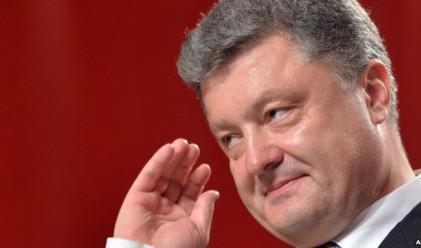 Порошенко четвърти по богатство в Украйна