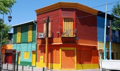 La Boca: най-цветният квартал
