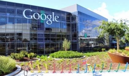 Финансовите резултати на Google надхвърлиха очакванията