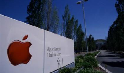Apple забавя продажбата на безжичните слушалки AirPods