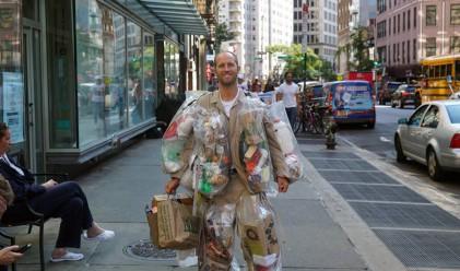 Природозащитникът, който се разхожда с боклука си 30 дни