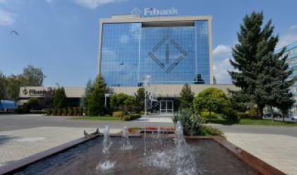 Първа инвестиционна банка с 55 млн. лв. печалба до 30 септември