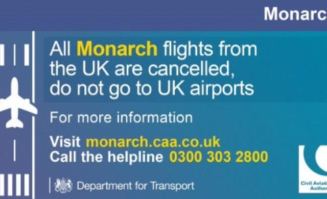 Рекорден фалит на авиокомпания във Великобритания