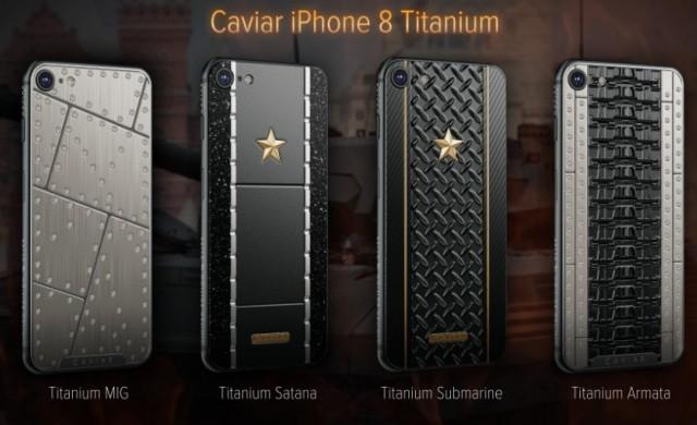 Cavier направи новите iPhone-и от титан и с име Сатана