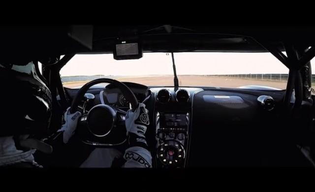 Шведски суперавтомобил счупи рекорд на Bugatti