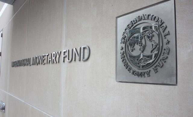 МВФ повиши прогнозата си за растежа на българската икономика