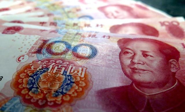 Китай има нов най-богат човек
