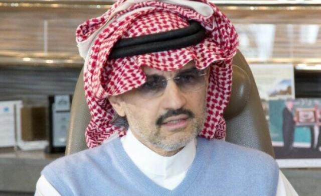 Саудитски милиардер не вярва, че биткойнът ще просъществува