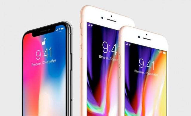 3 причини да си купите iPhone 8, а не iPhone X
