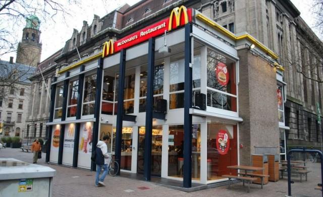 Кое прави McDonald's в Ротердам различен ресторант?