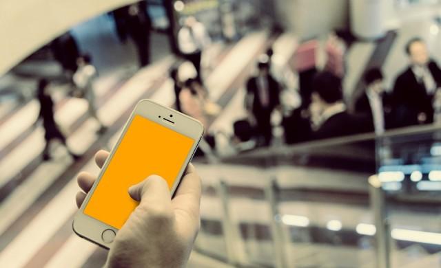 Нова Зеландия: Кажи си паролата на телефона или те глобяваме