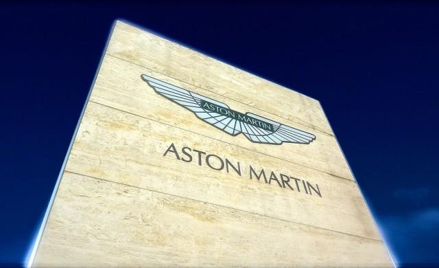 IPO-то на Aston Martin превърна кувейтски инженер в милиардер