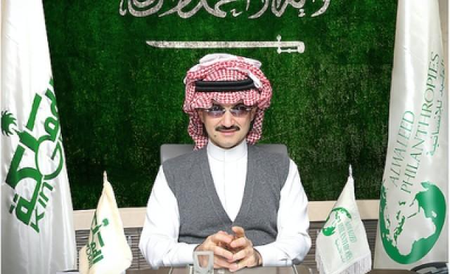 Милиардите на принц Алуалид се топят