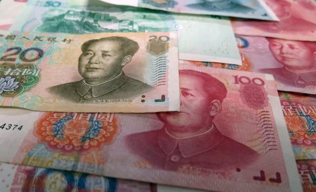Как работи китайската валутна система?