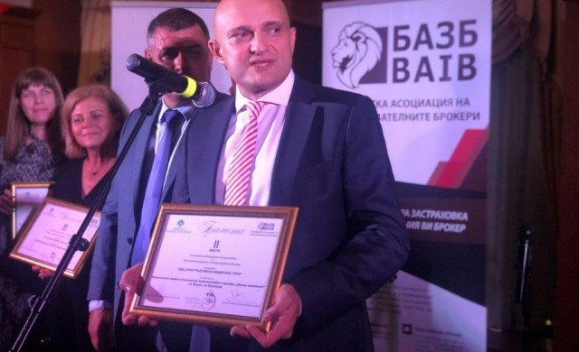 """""""Малки великани"""" с приз в конкурса Застрахователи за обществото"""