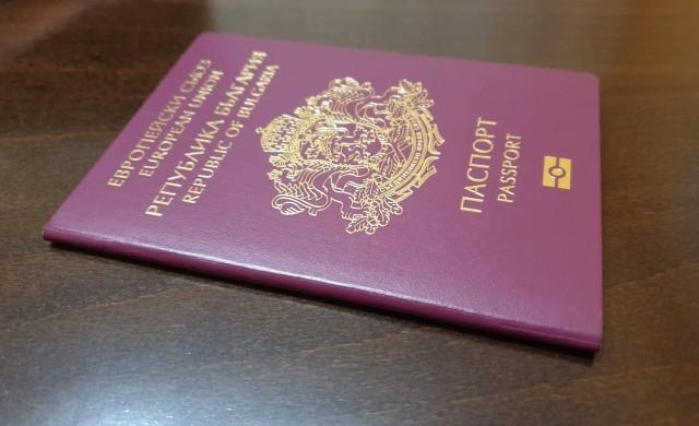 Българският паспорт се нарежда сред най-влиятелните в света