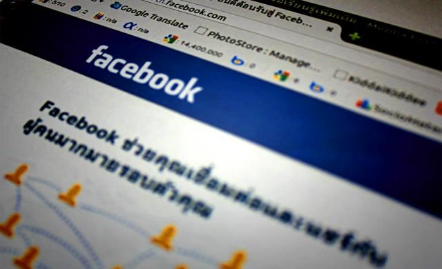 Турция глоби Facebook с близо 300 хил. долара