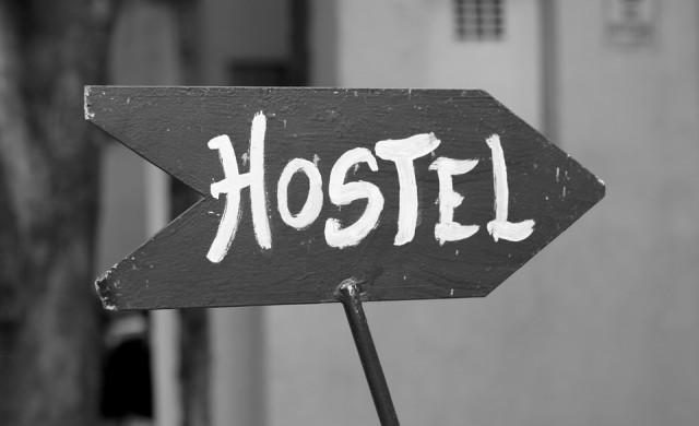Невероятен хостел в Лисабон с цена на нощувката от 15 евро