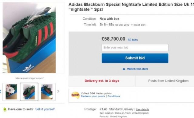 Продават кецове Adidas за 80 хил. долара