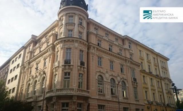 БАКБ придоби 100% от разработчика на портфейлни услуги Пейтех
