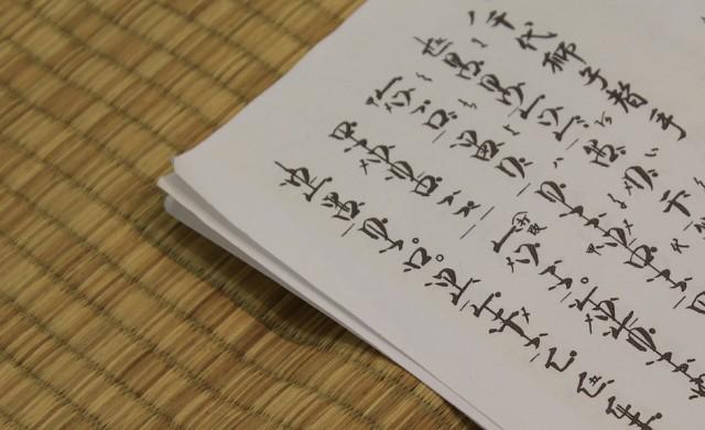 Студентка получи отличен за есе, написано с невидимо мастило
