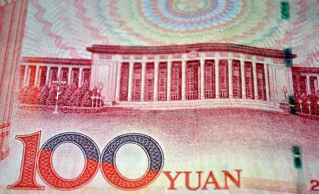 Кой държи парите в Китай?
