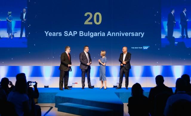 SAP България отбеляза 20 г. от стъпването си на българския пазар