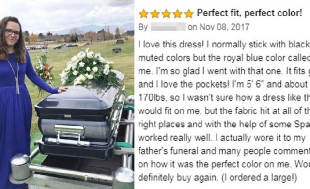 Жена оцени рокля онлайн с озадачаваща снимка