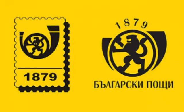 Български пощи се намесва в дистрибуцията на вестници