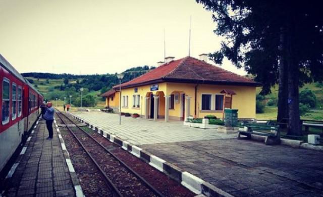 Къде се намира най-високата ЖП гара на Балканите?