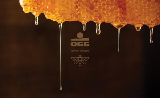 ОББ стартира Премиум банкиране