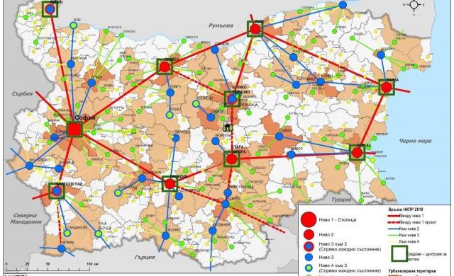 Строим индустриални зони с пари от новата програма за развитие на регионите