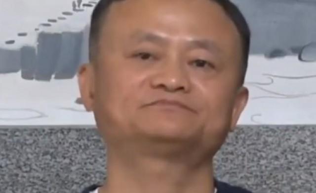 Китайският милиардер Джак Ма се появи отново в Хонконг