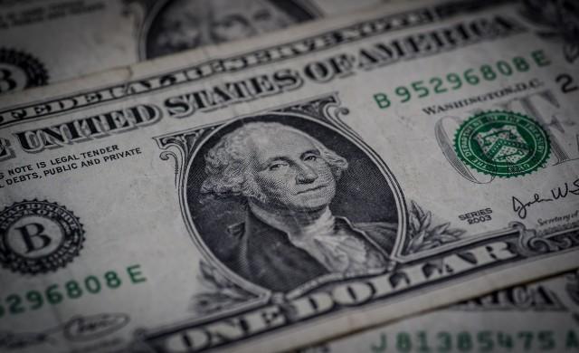 Фед може да започне да намалява стимулите още през ноември