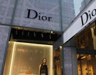 Dior пуска лимитирана серия фитнес оборудване