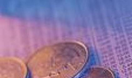 Еврохолд България придоби 49.82% от капитала на Пластхим-Т