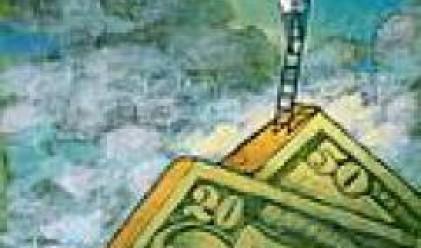 Amaranth съди JPMorgan за колапса на хедж фонда