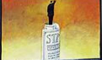 Аукционът на Хидроизомат мина на цени от 10.02 до 13.50 лв.