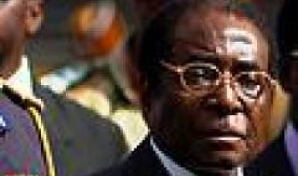 Правителството на Зимбабве иска