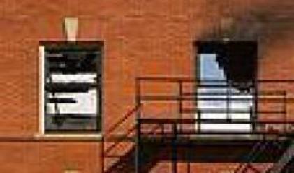 Старите апартаменти в Букурещ поскъпват с 6% през октомври