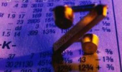 ДКЕВР решава за скока в цената на природния газ до месец