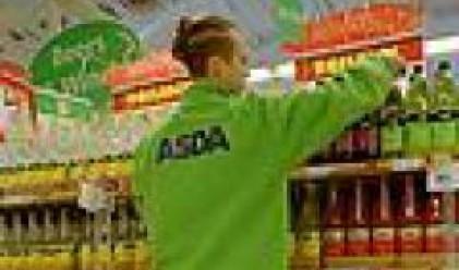 Сан Франциско забрани найлоновите торбички в супермаркетите