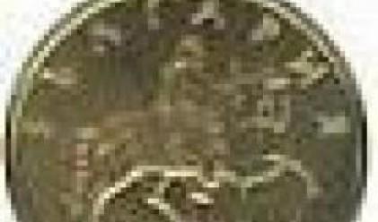 Монети в обращение – 5 стотинки