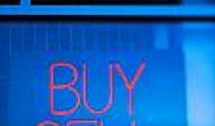 Еврохолд България - най-ликвидната компания от