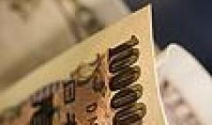 Спад на Уолстрийт доведе до спад на долара срещу йената до 2.5-годишно дъно