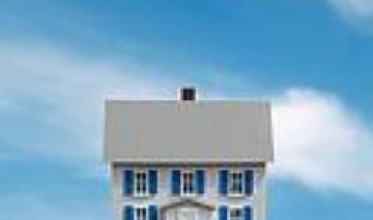 Цените на имотите в САЩ с най-голямо понижение през третото тримесечие от над 20 години
