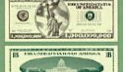 Мъж в Джорджия опита да си отвори банкова сметка с фалшива банкнота от 1 млн. долара