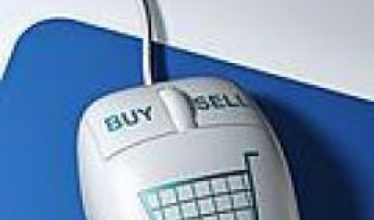 Онлайн продажбите в САЩ с нова рекордна стойност ден след
