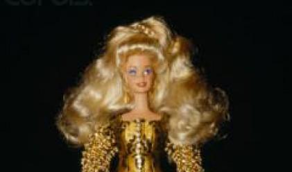 Един барел петрол или една кукла Барби? - Това е въпросът