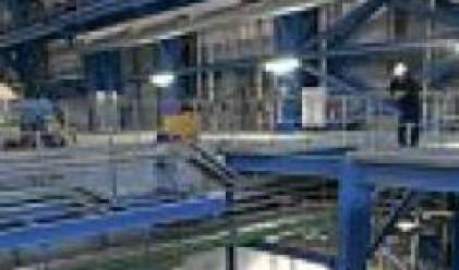 Енергоремонт Холдинг ремонтира покривна конструкция в Марица Изток 2